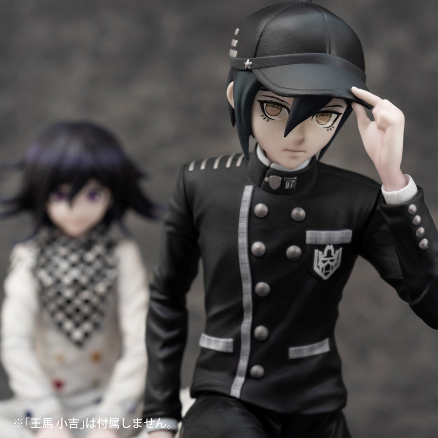 New Dangan Ronpa V3 Minna no Colosseum new semester Shuichi Saihara (resale)