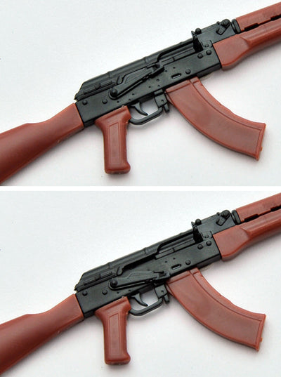 Little Armory - LA010 - AKM type