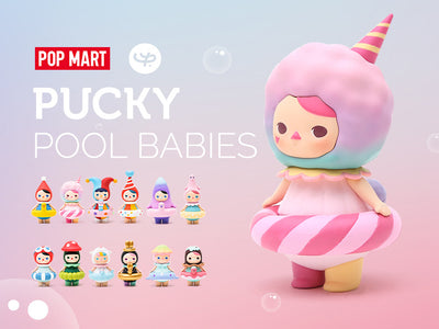 Pucky Pool Babies - Complete set of 12