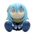 That Time I Got Reincarnated as a Slime [ BINIVINI BABY ] SOFT VINYL FIGURE That Time I Got Reincarnated as a Slime Rimuru