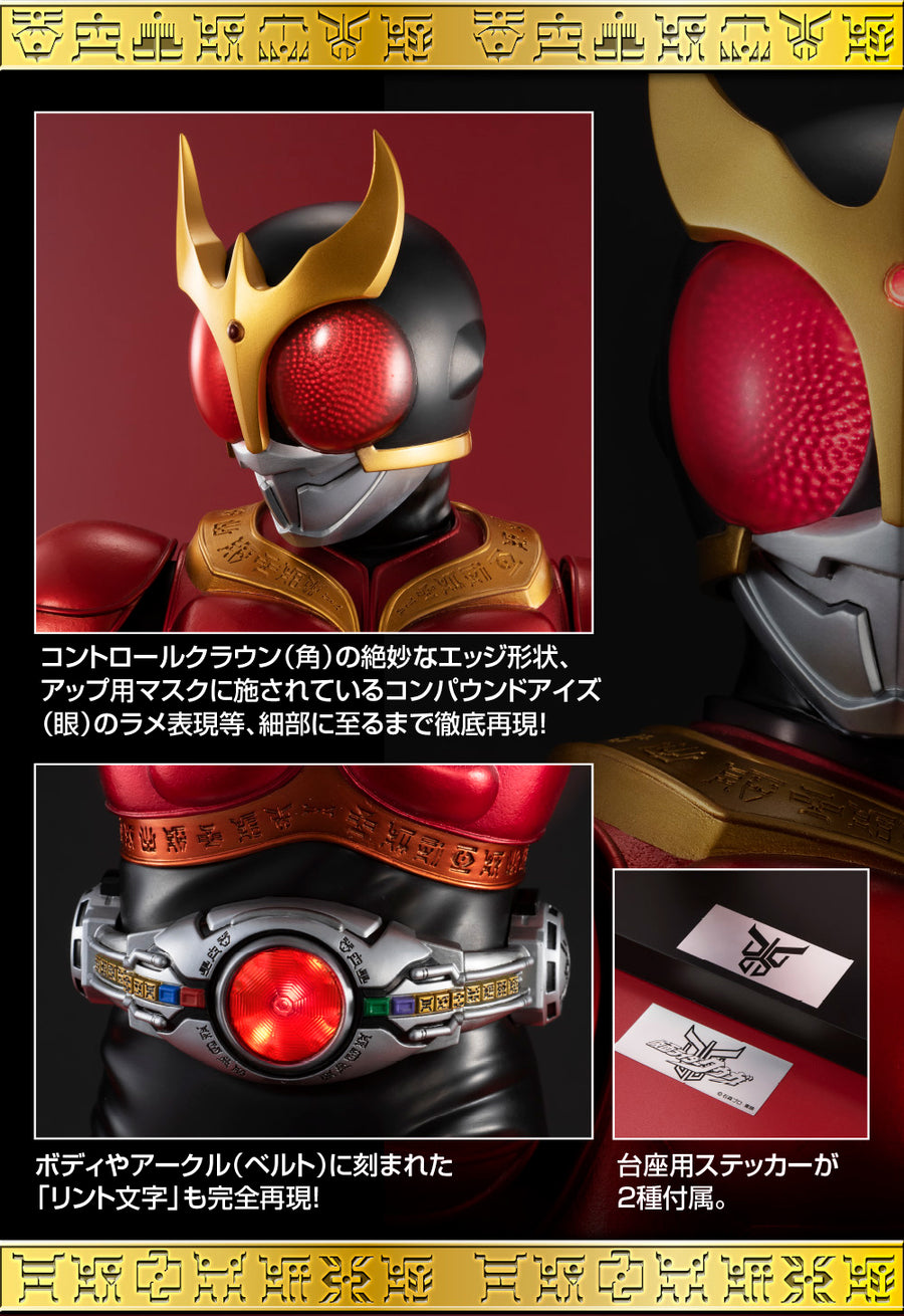 Ultimate Article - MASKED RIDER KUUGA - Mighty Form