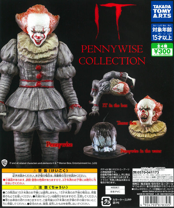 "CP1111 ""It"" Pennywise Collection"
