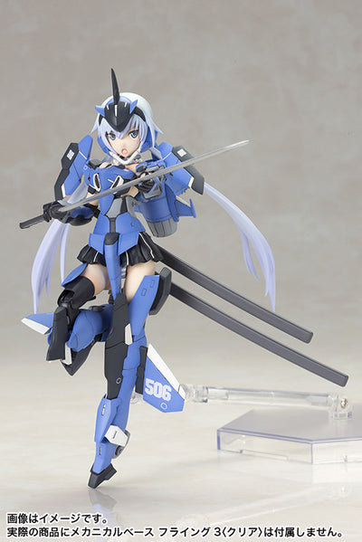 Frame Arms Girl - Stylet
