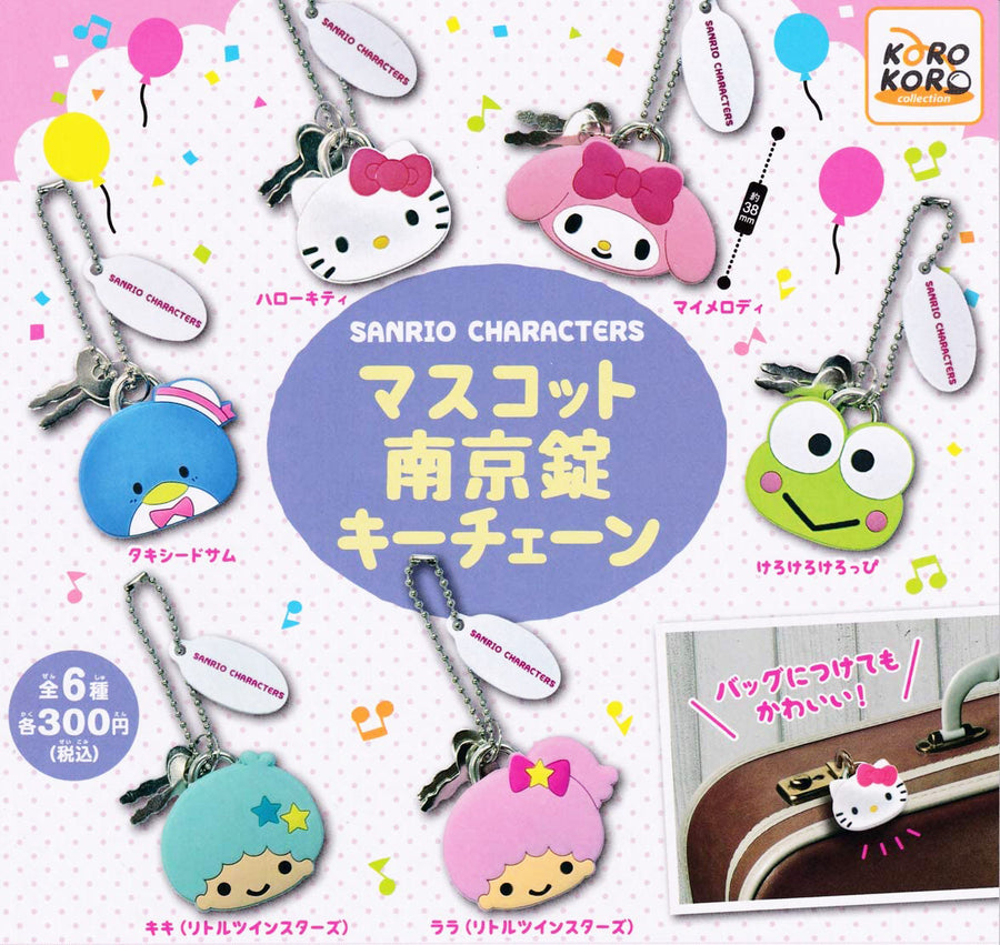 CP0921 - Sanrio Characters Mascot Padlock Key Chain - Complete Set