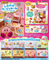 Kirby's Dream Land Happy Kirby Room