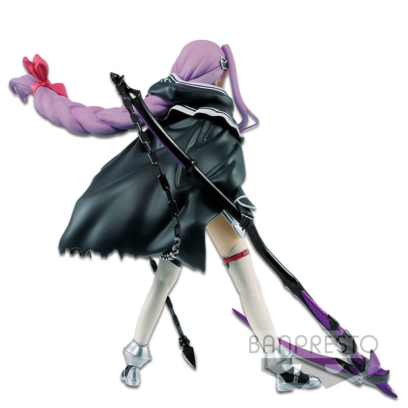 Fate / Grand Order - Absolute Demonic Front: Babylonia - EXQ FIGURE - Ana the girl who bears destiny