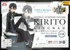 Sword Art Online -Alicization- Noodle Stopper Figure - Kirito / Aincrad -