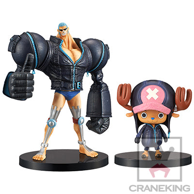 ONE PIECE DXF~THE GRANDLINE MEN~ONE PIECE FILM GOLD vol.5
