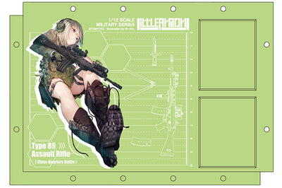 Little Armory - LS01 - 89 type rifle (Closing force specification) Toyosaki Ena mission pack