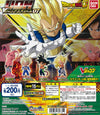 CP0232 - Dragon Ball Super - UDM V Jump Special 07 - Complete Set
