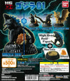 CP0370 - Godzilla HG D+ - Godzilla King of the Monsters 01 - Complete Set