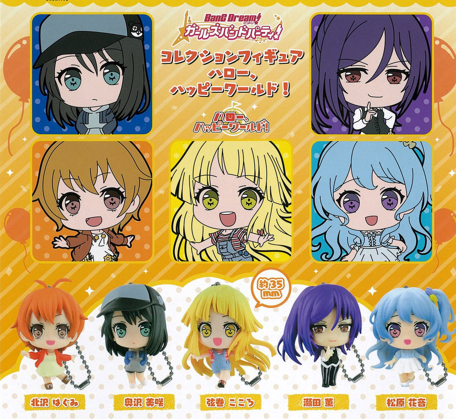 CP0400 - BanG Dream! Girls Band Party! - Collection Figure Hello, Happy World! - Complete Set