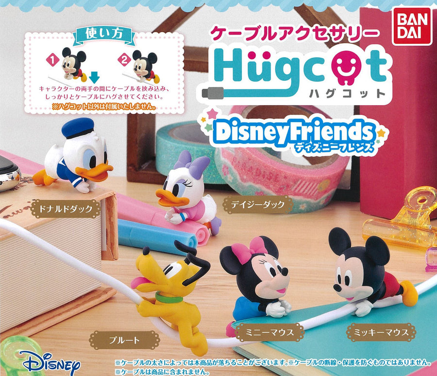 CP0383U - Disney Friends Hugcot - Complete Set