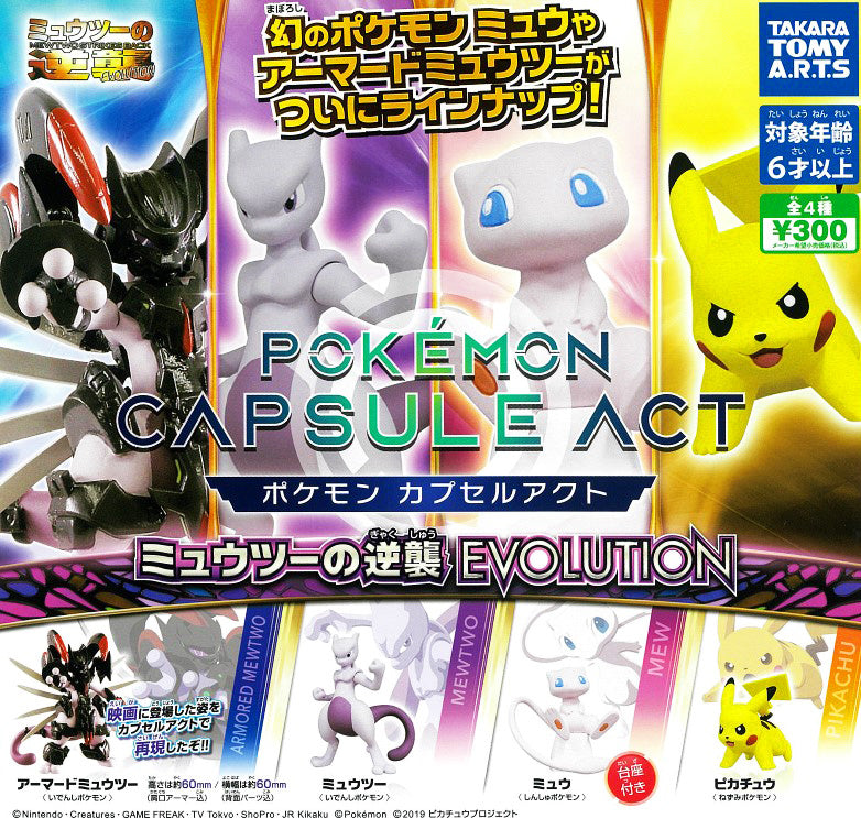 CP0429N - Pokemon - Capsule Act Mewtwo Strikes Back Evolution - Complete Set