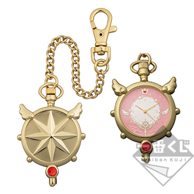 Ichiban KUJI - Cardcaptor Sakura : Clear Card - Starlight collection