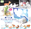 Animal Magnet Memo Holder - Complete Set