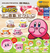 Kirby's Dream Land - Mini Dishes Collection