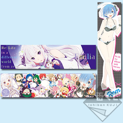 Ichiban Kuji Re:Zero -Starting Life in Another World- With you any time