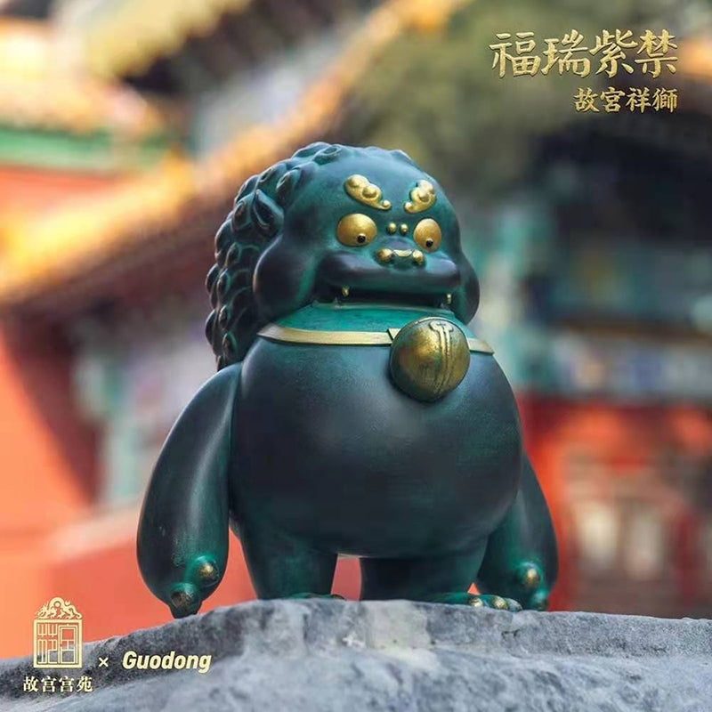 Madology x Guodong Chinese Royal Mythical Animals -  Lucky Lion Bronze