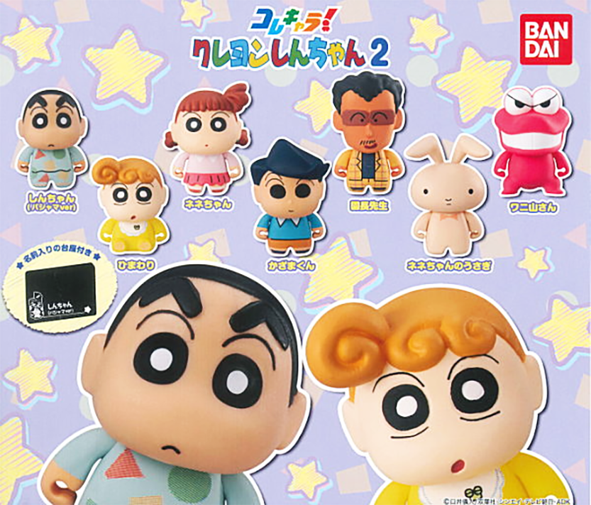 CP0467 - ColleChara! - Crayon Shin-chan 2 - Complete Set