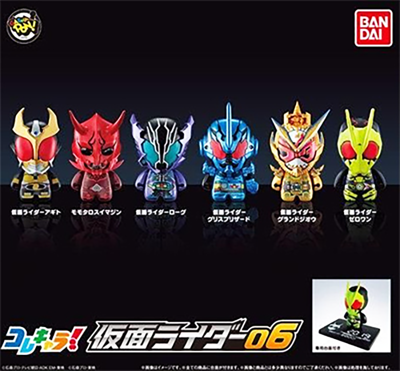 CP0476 - ColleChara! Kamen Rider 06 - Complete Set