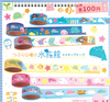 Cute eyes Aquarium Masking Tape - Complete Set