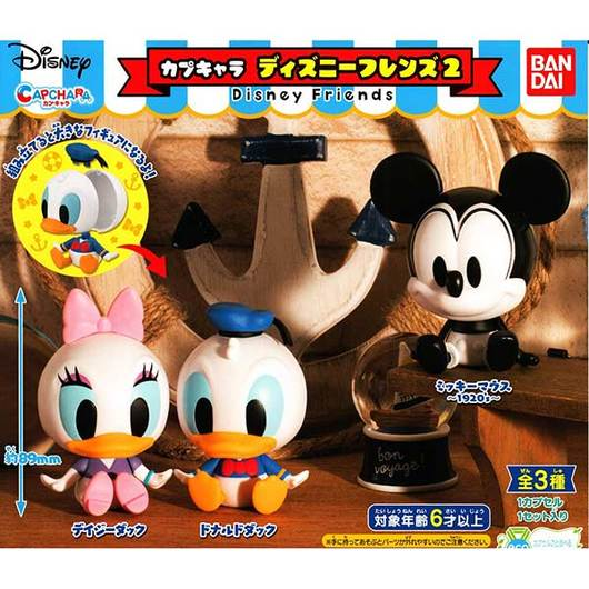 CP0050U - Capchara - Disney Friend 2 - Complete Set