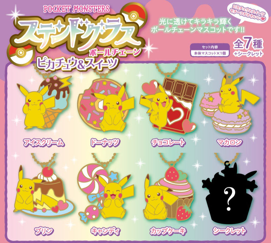Pokemon Stained Glass Ball Chain Pikachu & Sweets