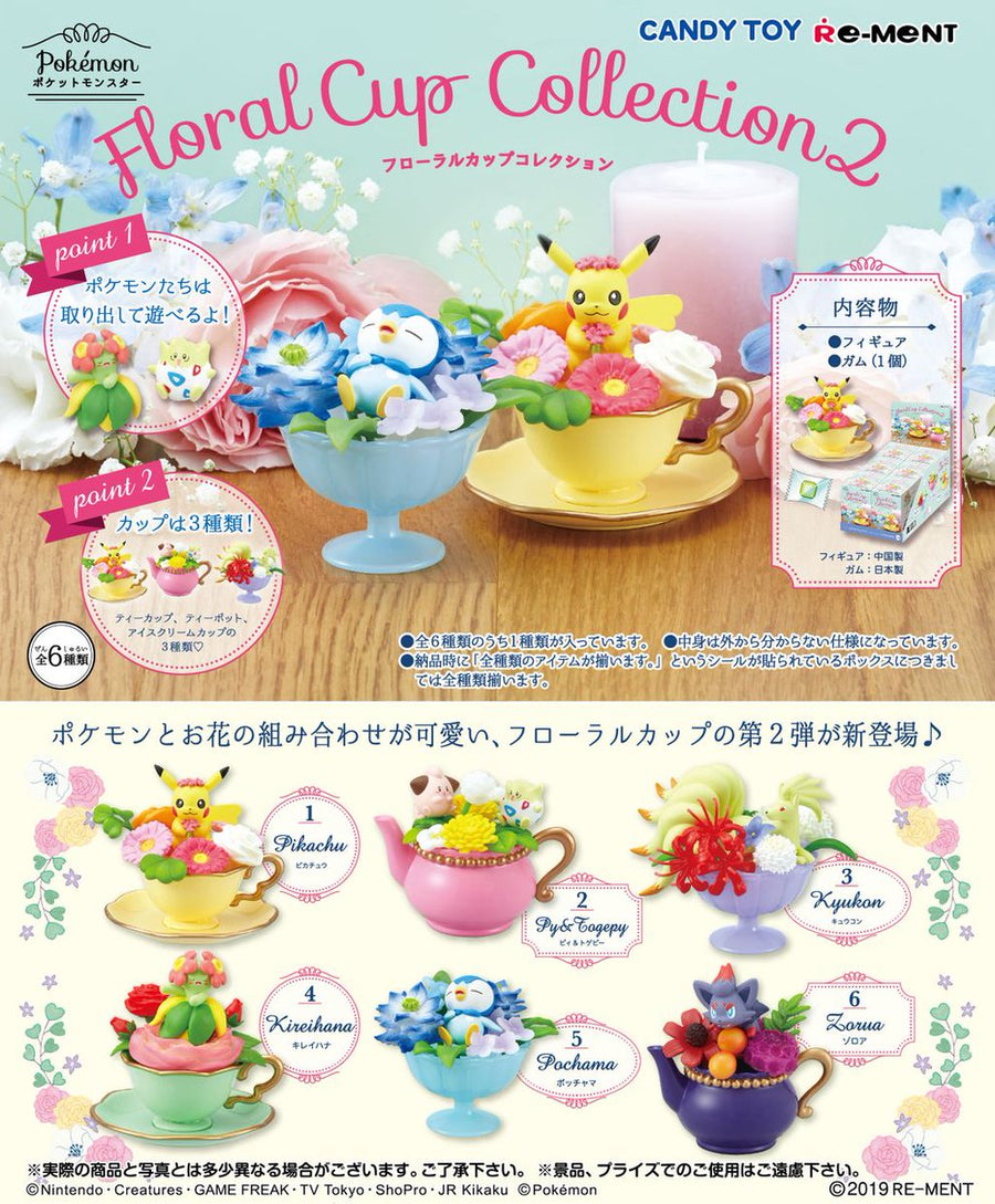 Pokemon Floral Cup Collection #2