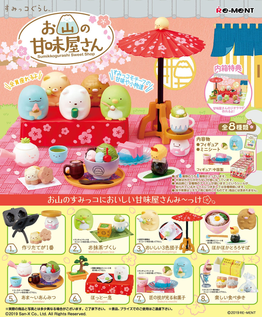 Sumikko Gurashi Mt. Sweet Shop