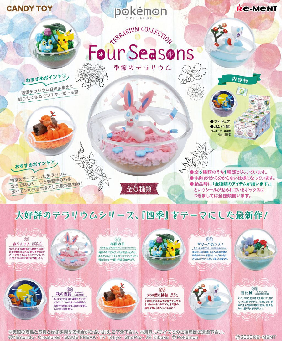 Pokemon : Terrarium Collection - FOUR SEASONS