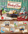 Snoopy & Friends: Terrarium Words of Love - Complete Set of 6