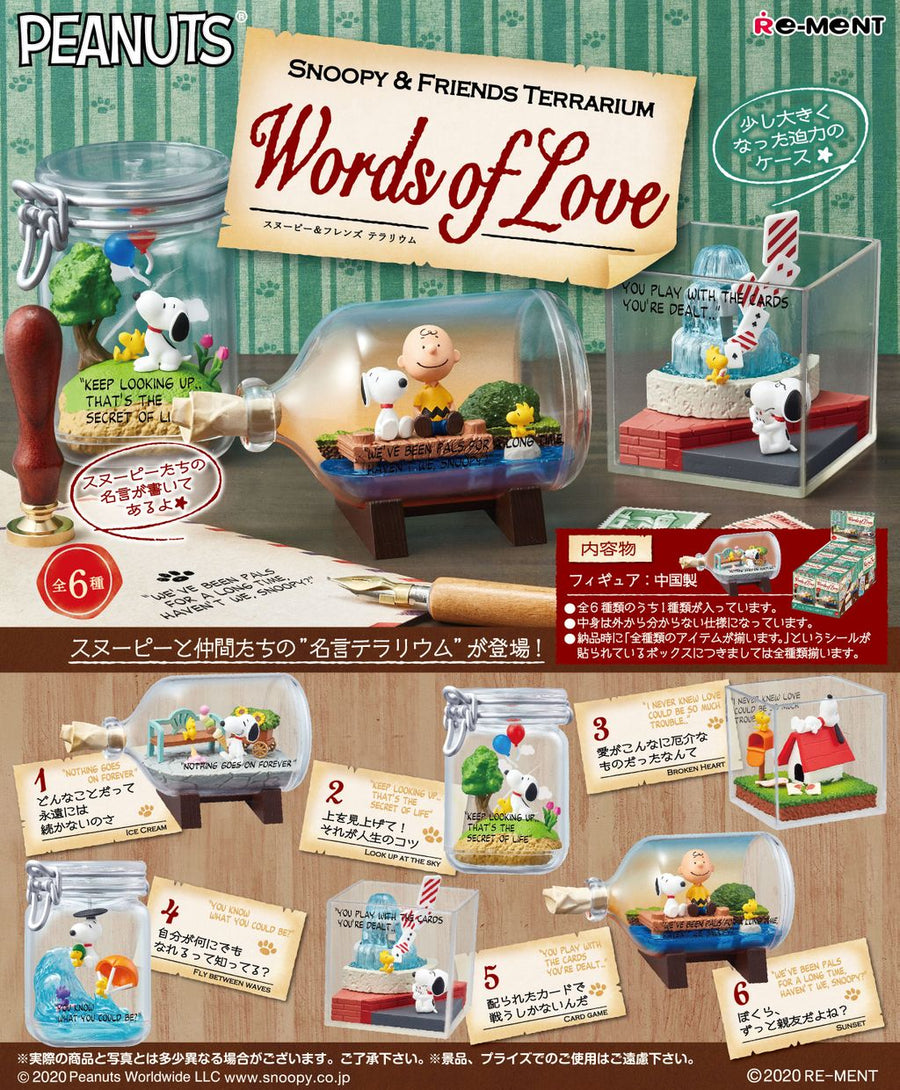Snoopy & Friends: Terrarium Words of Love