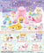 Rilakkuma: Dreamy Pajama Party: 1Box (6pcs)