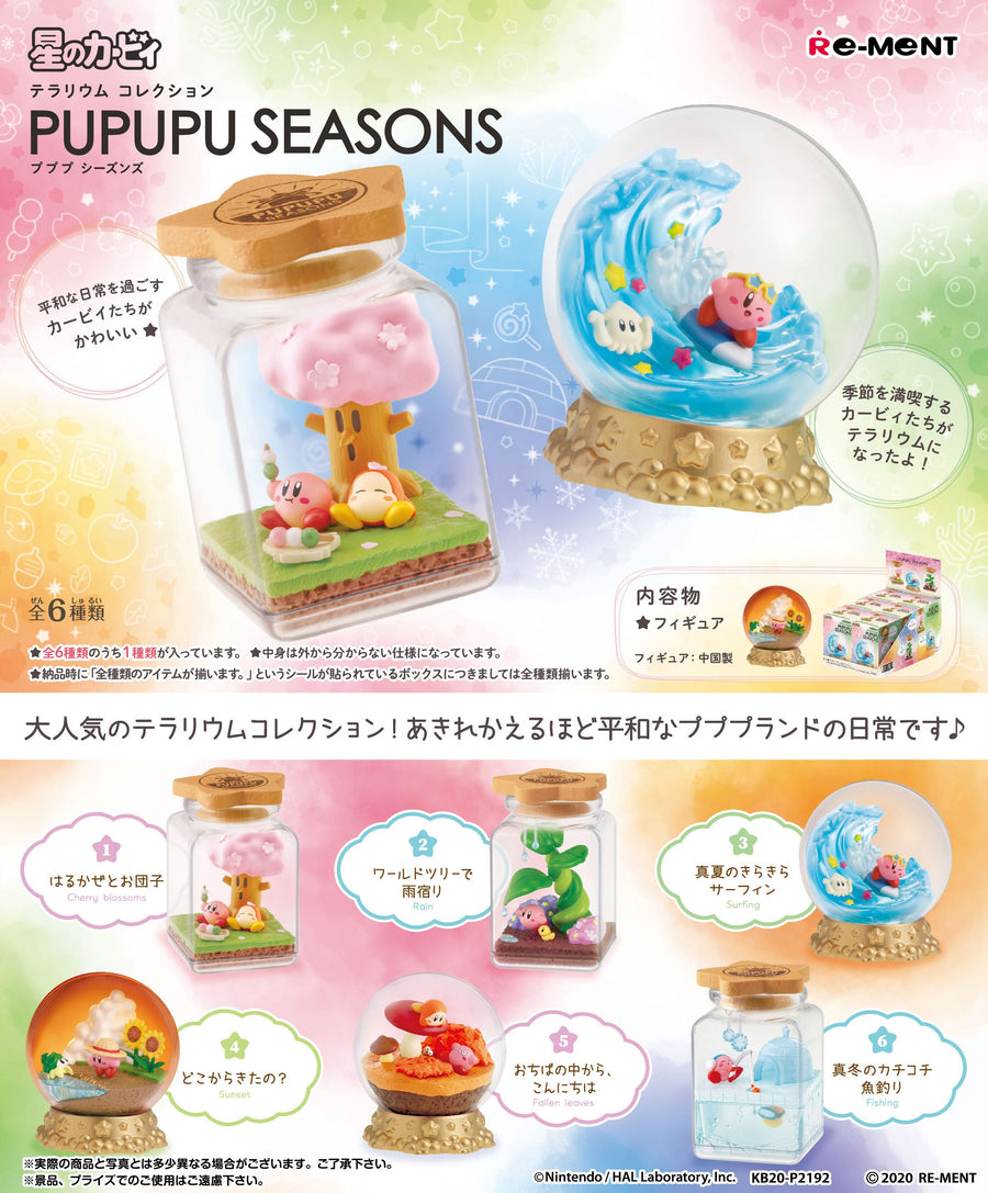 KIRBY : TERRARIUM COLLECTION PU PU PU SEASONS