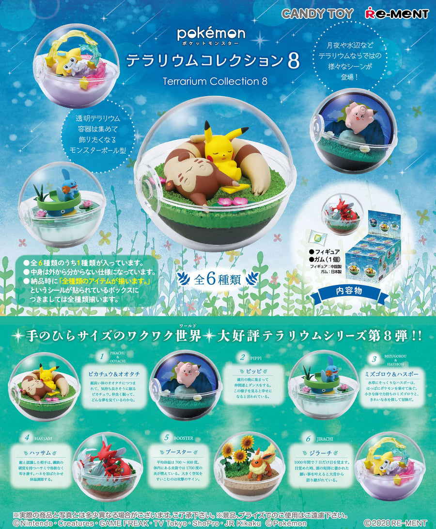 POKEMON : TERRARIUM COLLECTION - VOL 8