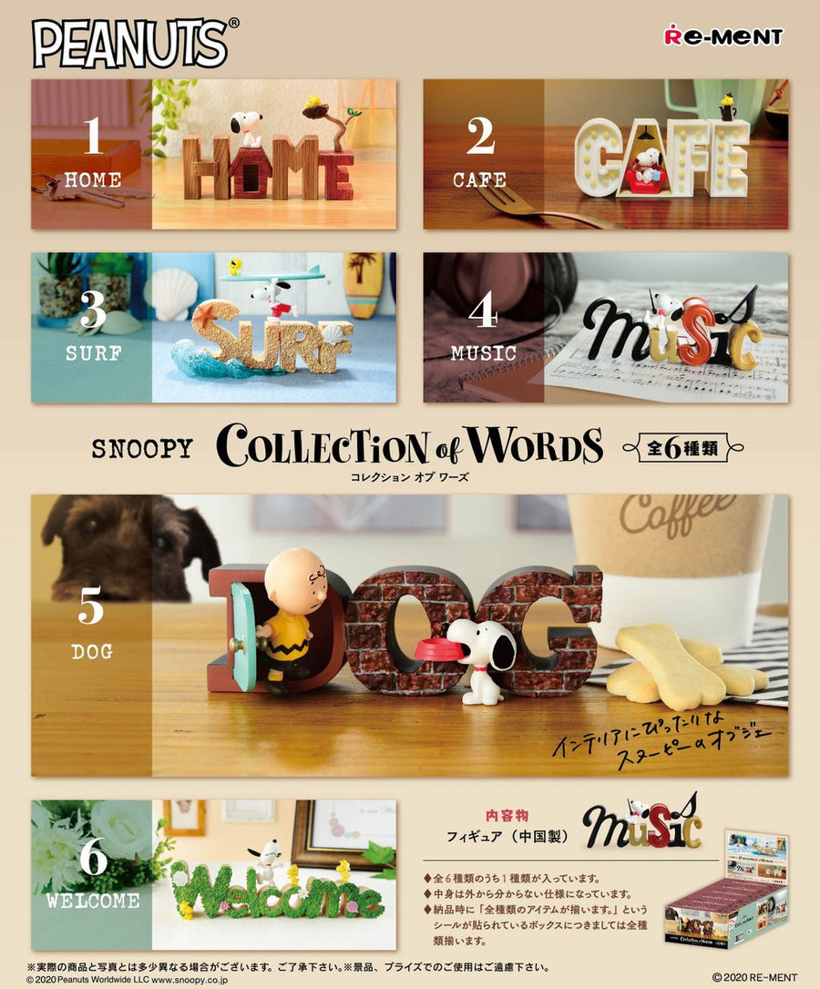 SNOOPY : COLLECTION OF WORDS
