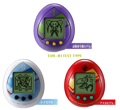 TAMAGOTCHI - EVATCHI ASUKA MODEL - RED COLOR