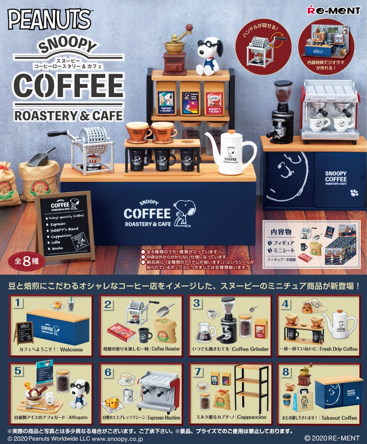 Peanuts - Snoopy Coffee Roastery & Cafe : 1Box (8pcs)
