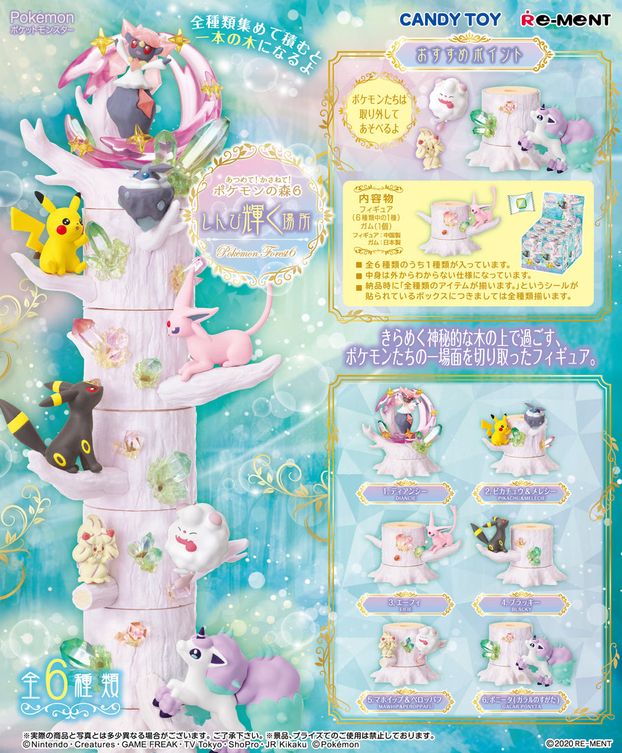 Pokemon Collect! Pile Up! Pokemon Forest Vol.6 Mysterious Shining Location