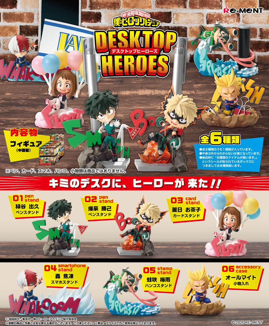 My Hero Academia Desktop Heroes