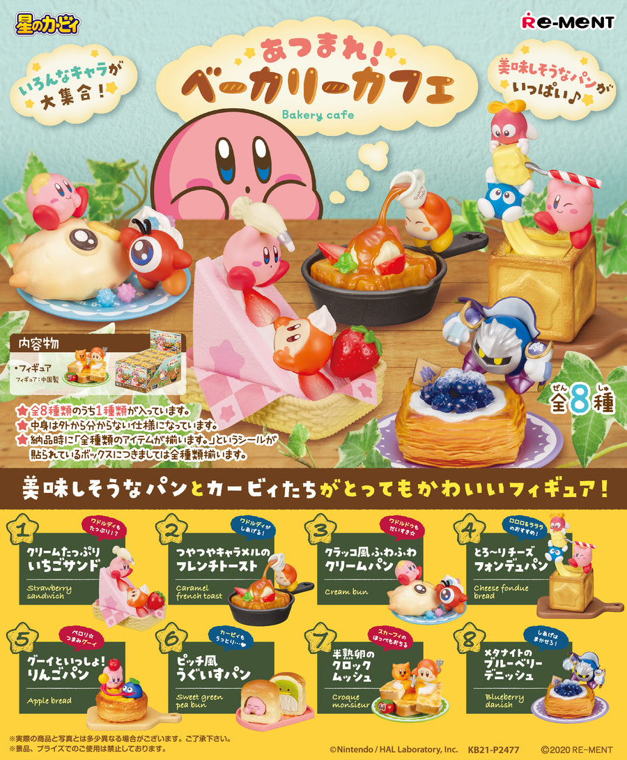 Kirby's Dream Land Kirby's Atsumare Bakery Cafe