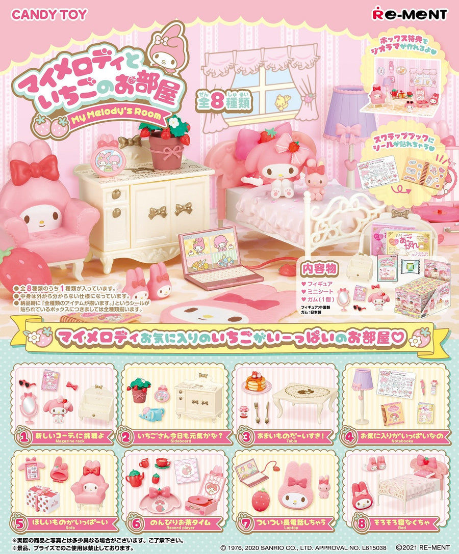 My Melody's Room