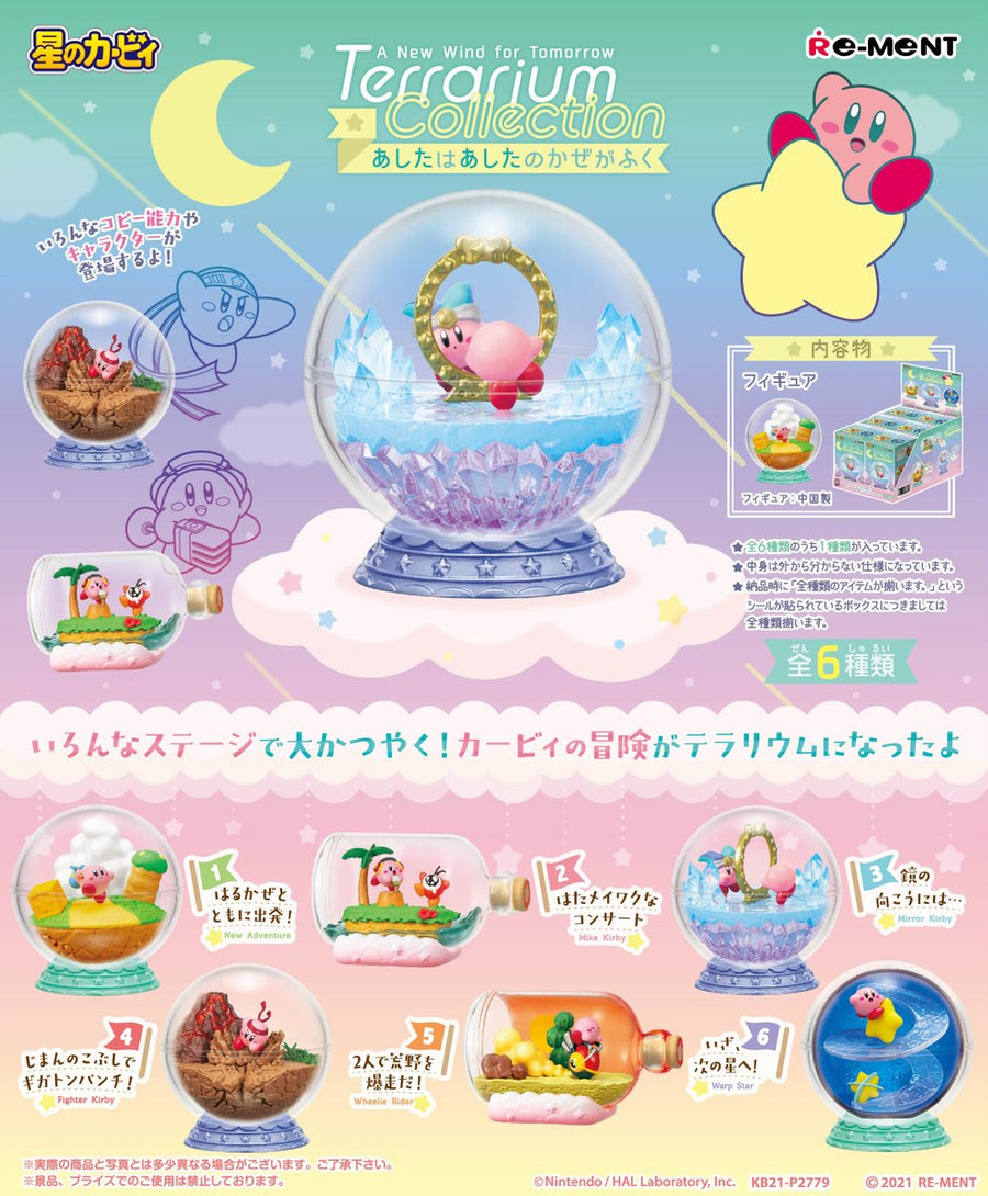Kirby : Terrarium Collection Ashita ha Ashita no Kaza ga Fuku