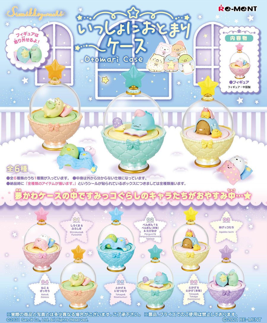 Sumikko Gurashi: Together Case