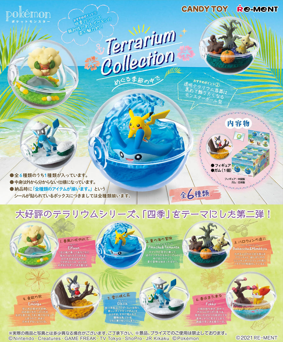 Pokemon : Terrarium Collection In The Seasons