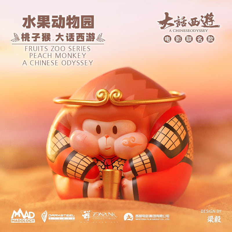 Madology x FRUITS ZOO SERIES-PEACH MONKEY-A CHINESE ODYSSEY