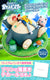 G.E.M. Series Pocket Monster a nap with Snorlax【with gift】