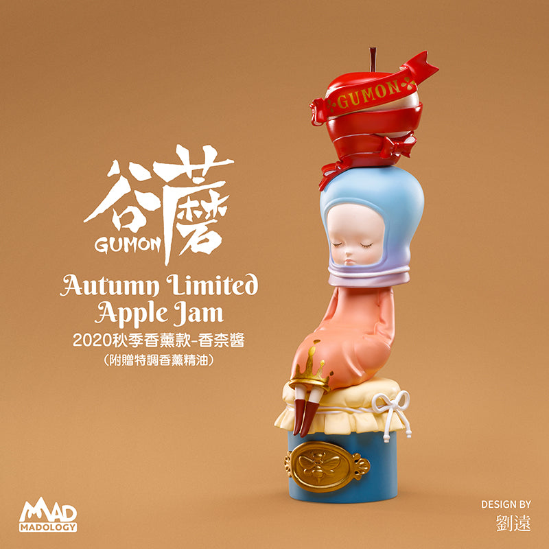 Madology x LANGE  GUMON 2020 AUTUMN LIMITED-APPLE JAM
