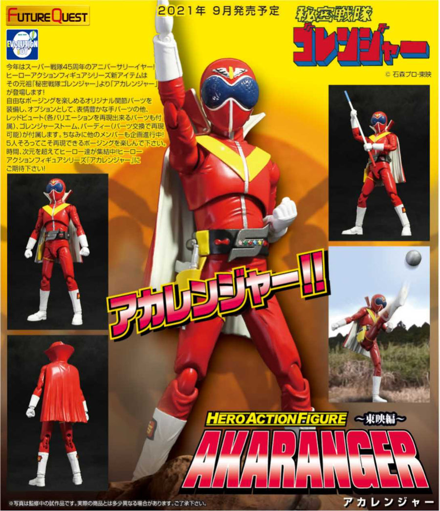 Hero Action Figure AKARANGER